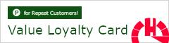Value Loyalty Card